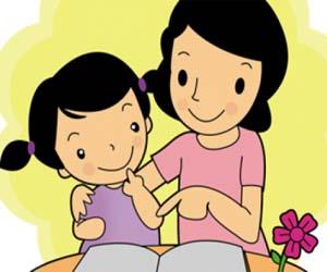 Animasi kata puisi untuk ibu