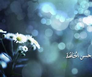 Gambar kata puisi pendek islami