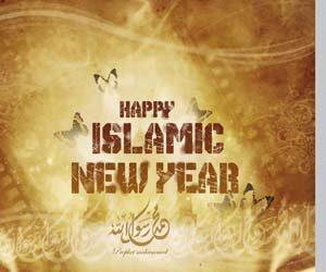 dp-bbm-tahun-baru-islam-1438-h