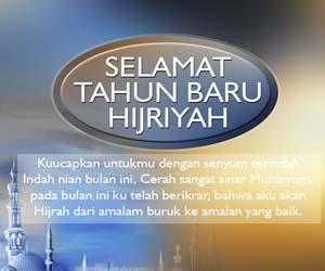 gambar-bbm-tahun-baru-islam